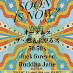 How Soon Is Now? vol.28