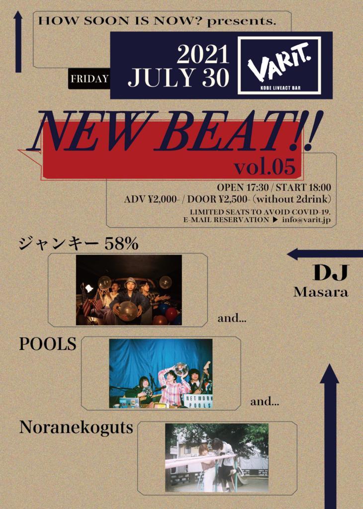 NEW BEAT!! vol.05