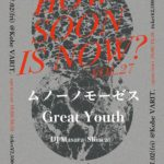 How Soon Is Now? vol.27