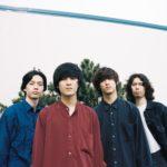 1st Full Album Release LIVE TOUR「アンメジャラブル」