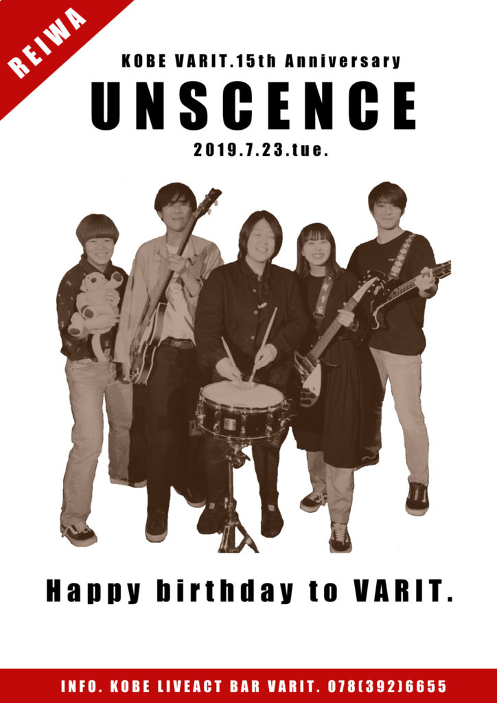 神戸VARIT.15th Anniversary「UNSCENCE」