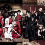 ダウト vs DaizyStripper coupling tour 2021「鬼桜~再炎ノ契ハ酒池肉林~」