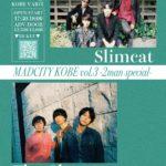 MADCITY KOBE vol.3 ~2man special~