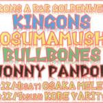 KiNGONS A R&R GOLDENWEEK!!