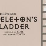 peridots Live2021 SKELETON'S LADDER